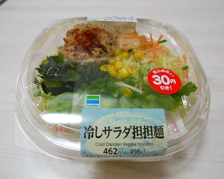 冷しサラダ担々麺(498円)