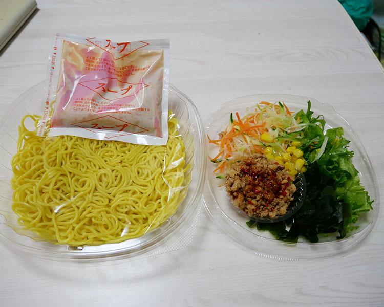 ファミリーマート「冷しサラダ担々麺(498円)」
