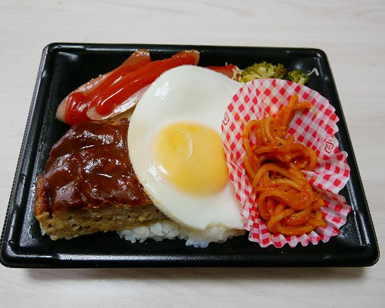 デイリーヤマザキ「ロコモコ弁当(401円)」