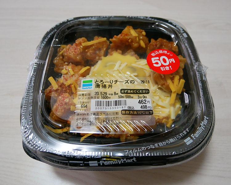 とろーりチーズの唐揚丼(498円)