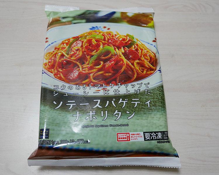 冷凍食品 ソテースパゲティナポリタン(238円)