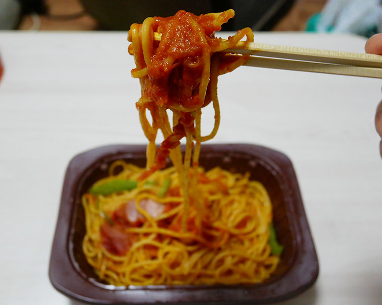 ローソン「冷凍食品 ソテースパゲティナポリタン(238円)」