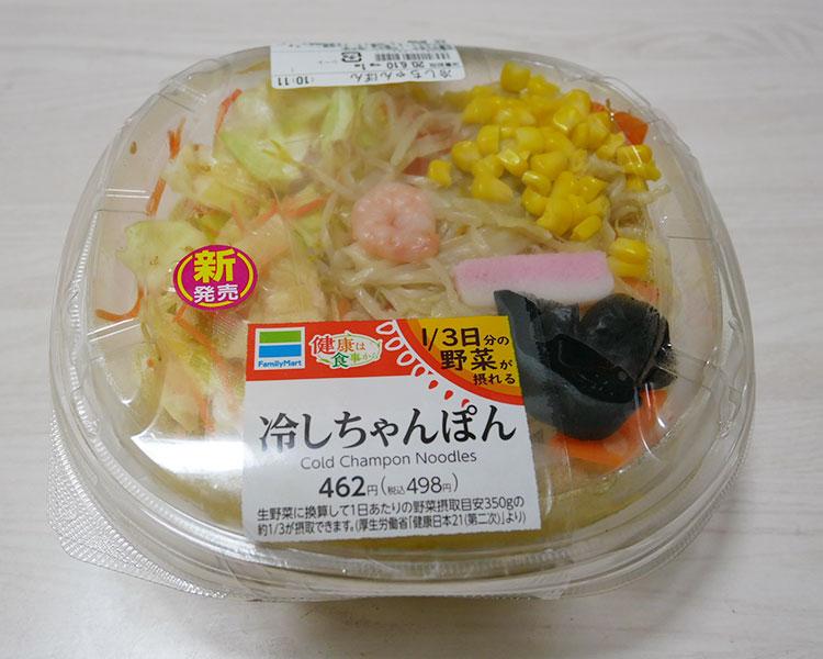 冷しちゃんぽん(498円)