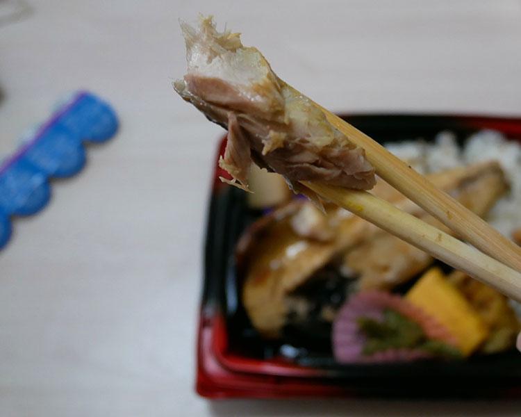 まいばすけっと「サバの塩麴焼き弁当(429円)」