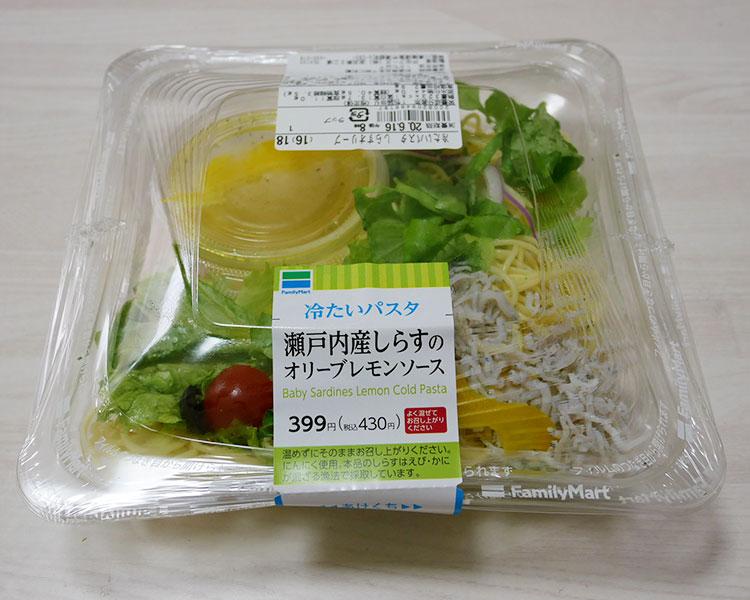冷たいパスタ 瀬戸内産しらすのオリーブレモンソース(430円)