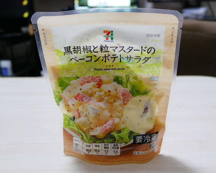 黒胡椒と粒マスタードのベーコンポテトサラダ(149円)