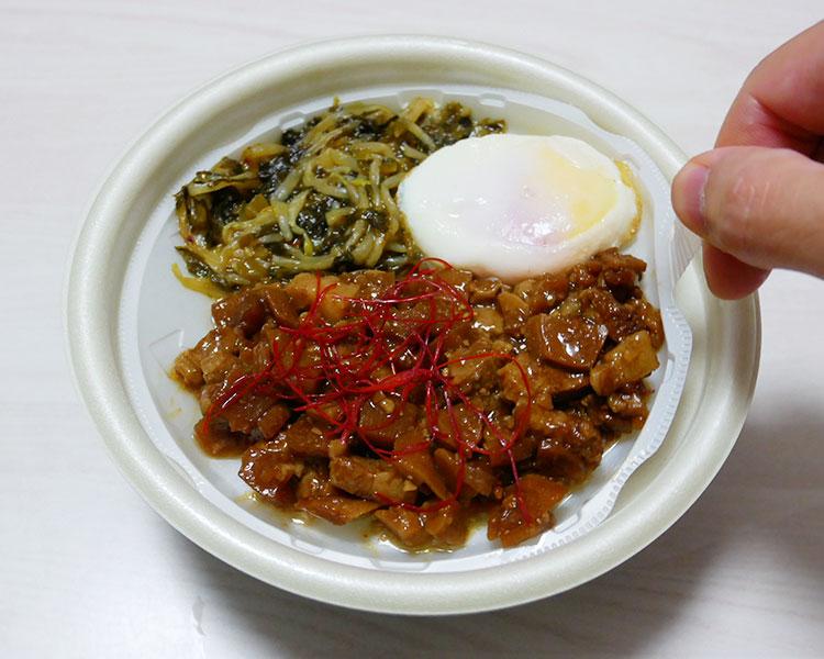 セブンイレブン「台湾風豚角煮丼[ルーロー飯](496円)」