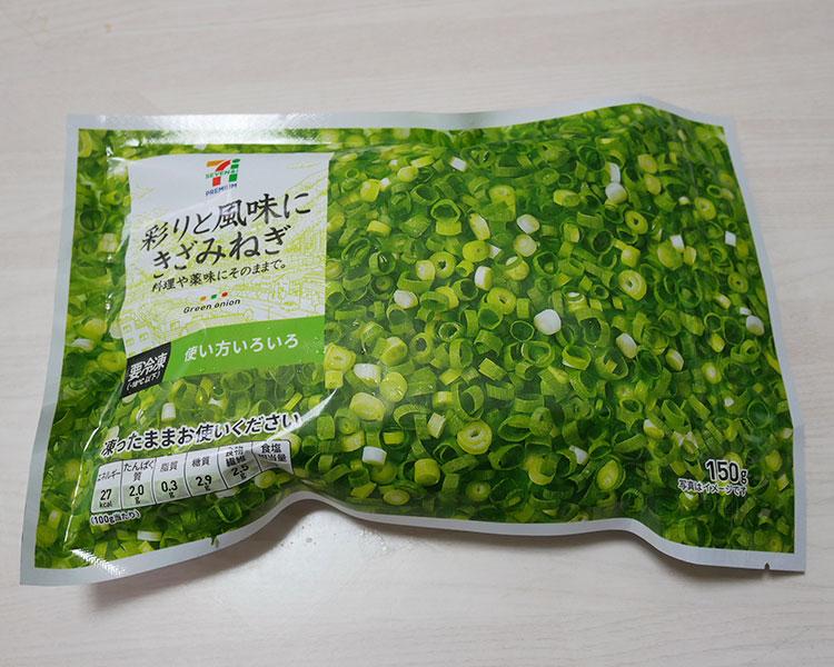 彩りと風味にきざみねぎ(108円)