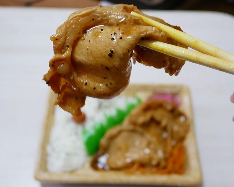 ミニストップ「豚ロース焼肉弁当[こしょうだれ](496円)」