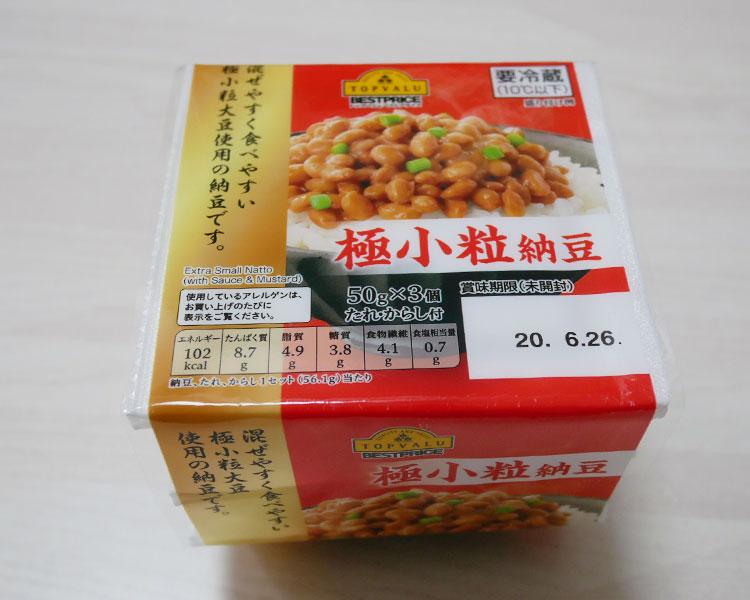 極小粒納豆(73円)