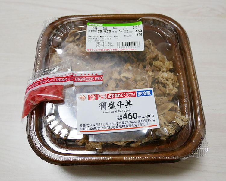 得盛牛丼(496円)