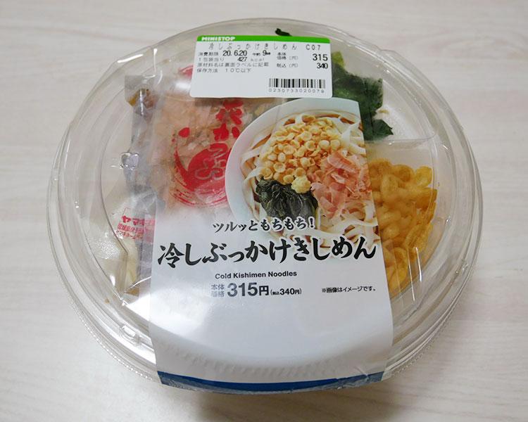 冷しぶっかけきしめん(340円)