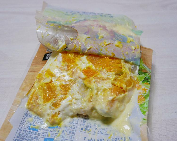 セブンイレブン「素材の味わいかぼちゃサラダ(127円)」