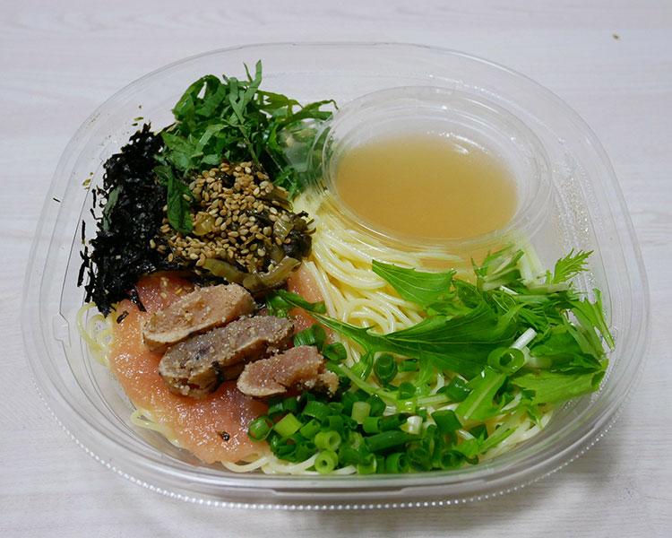 セブンイレブン「和風出汁の冷製パスタ 炙りたらこと大葉(550円)」