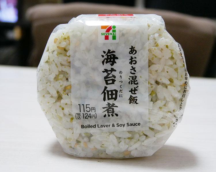 あおさ混ぜ飯 わさび海苔佃煮(129円)