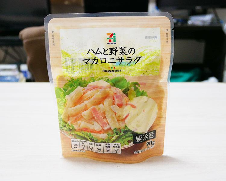 ハムと野菜のマカロニサラダ(127円)