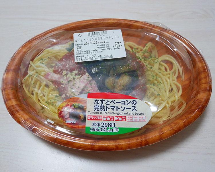 なすとベーコンの完熟トマトソース(321円)