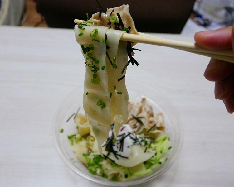 ローソン「半熟玉子と豚しゃぶのひもかわうどん(460円)」