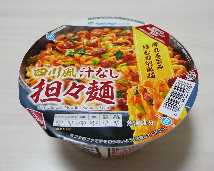 四川風汁なし担々麺(178円)