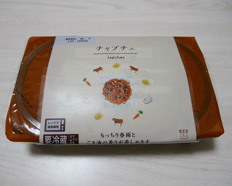 チャプチェ(297円)