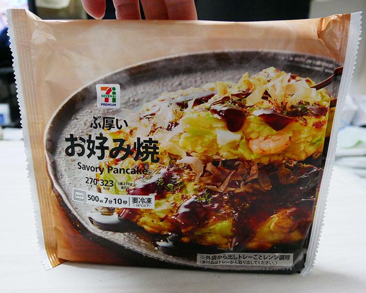 冷凍食品 ぶ厚いお好み焼(246円)