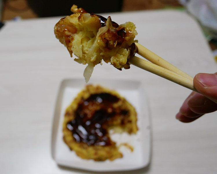 セブンイレブン「冷凍食品 ぶ厚いお好み焼(246円)」