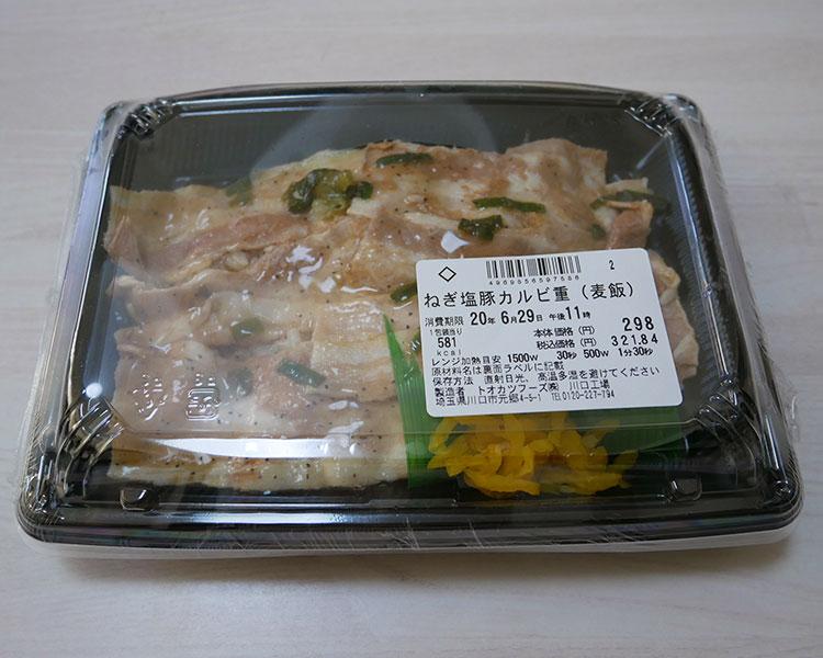 ねぎ塩豚カルビ重[麦飯](321円)