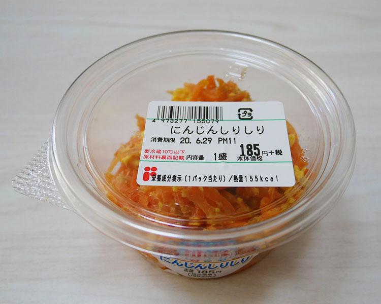 にんじんしりしり(200円)