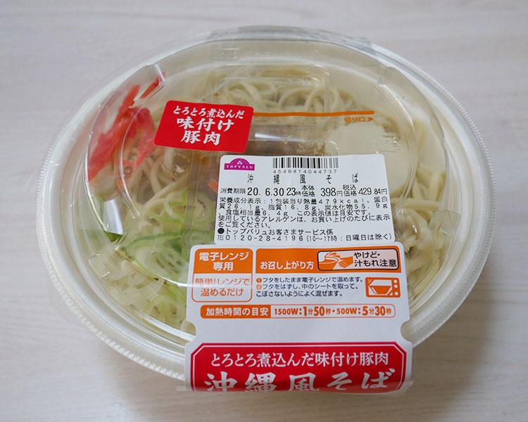 沖縄風そば(429円)