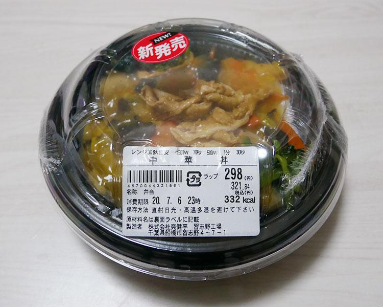 中華丼(321円)