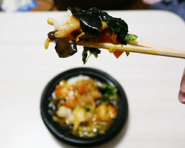 まいばすけっと「中華丼(321円)」