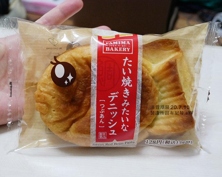たい焼きみたいなデニッシュ[つぶあん](138円)