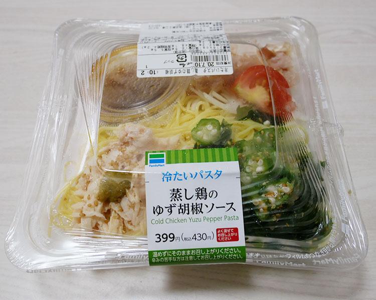 冷たいパスタ 蒸し鶏のゆず胡椒ソース(430円)