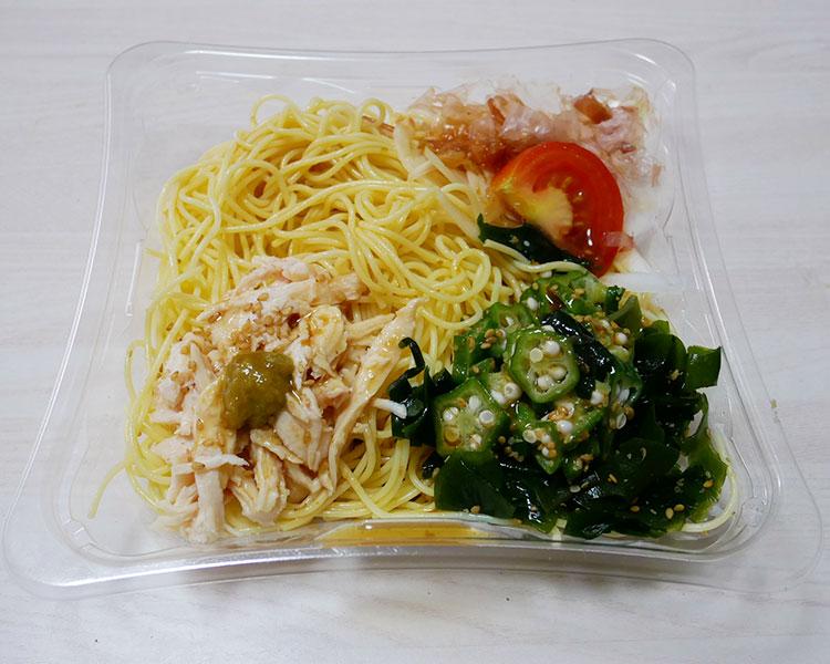 ファミリーマート「冷たいパスタ 蒸し鶏のゆず胡椒ソース(430円)」