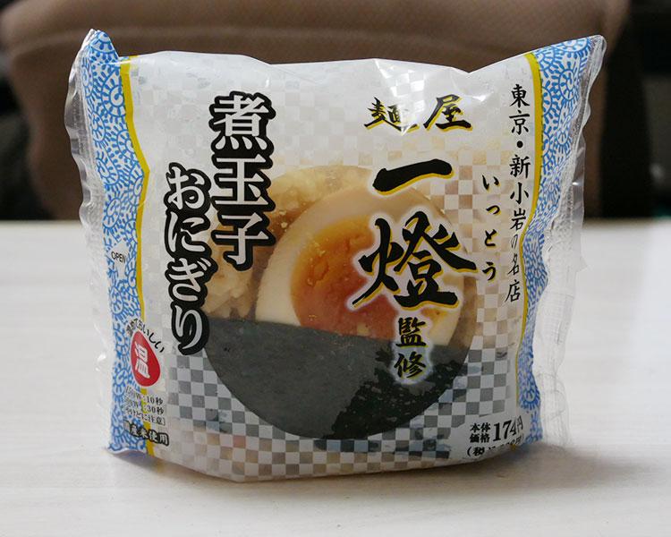 麺屋一燈監修 煮玉子おにぎり(188円)