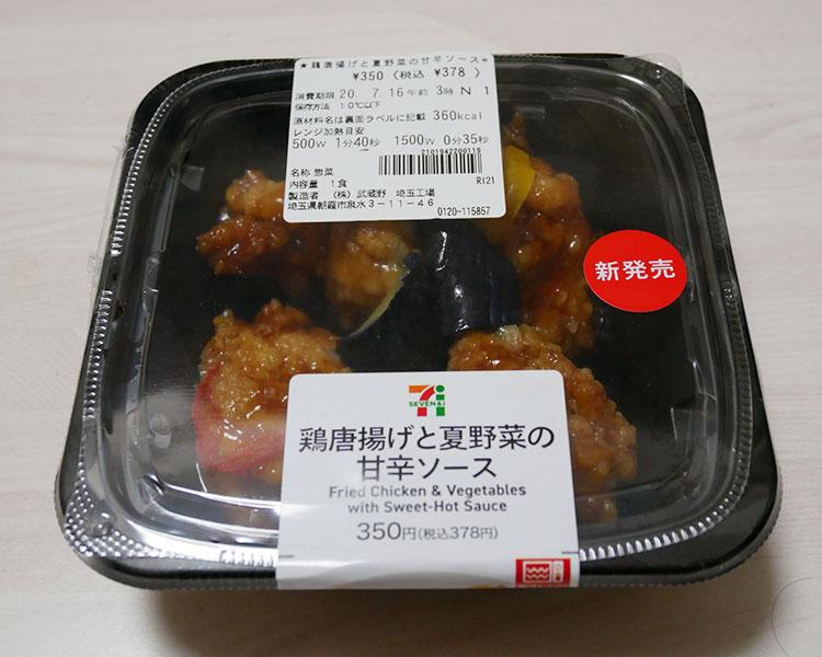 鶏唐揚げと夏野菜の甘辛ソース(378円)