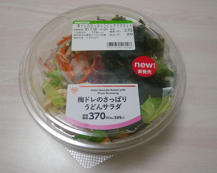 梅ドレのさっぱりうどんサラダ(399円)