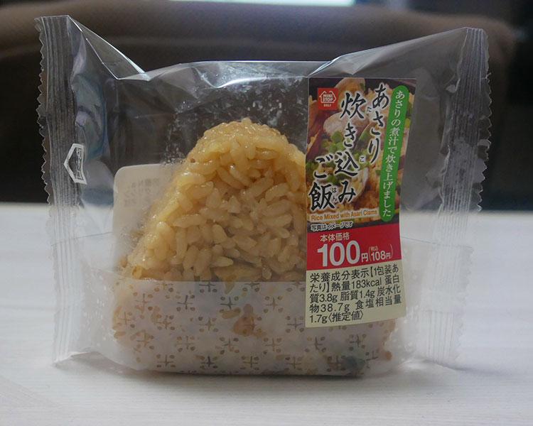 おにぎり あさり炊き込みご飯(108円)
