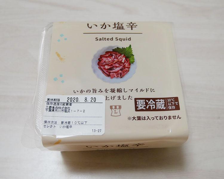 いか塩辛(198円)
