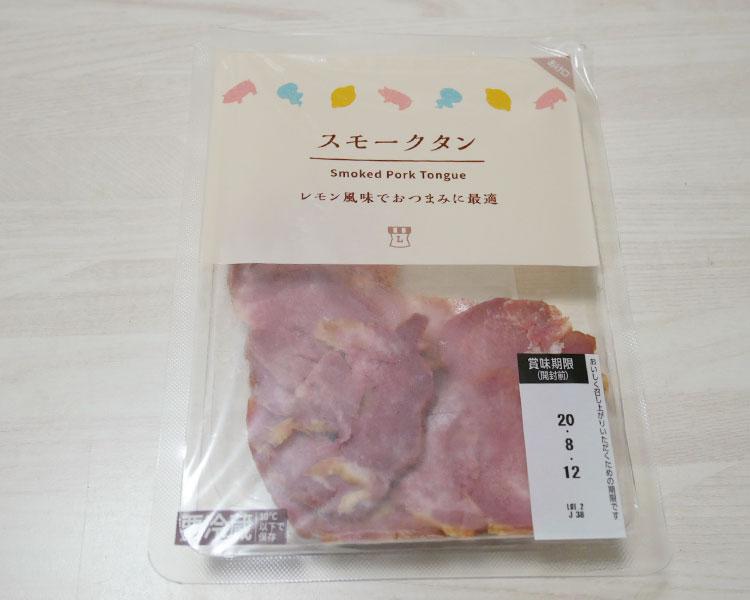 ローソン「スモークタン(108円)」