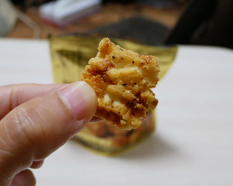 セブンイレブン「金の揚おかき[醤油](170円)」