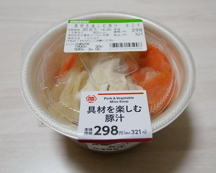 具材を楽しむ豚汁(321円)
