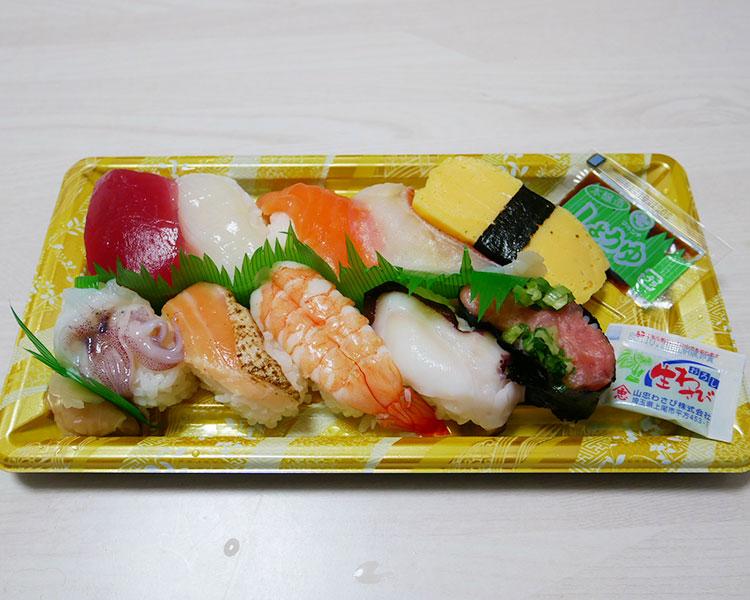 ミニストップ「にぎり寿司10貫(599円)」
