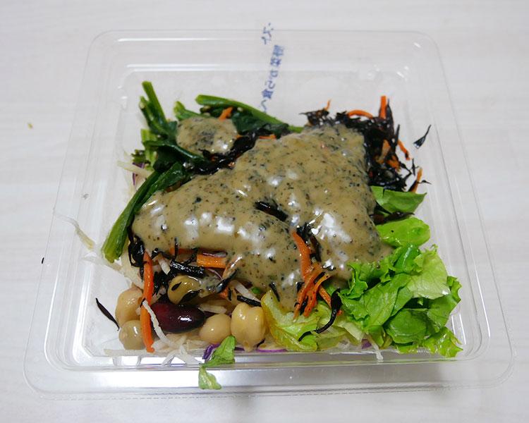 デイリーヤマザキ「鉄分がとれるサラダ[黒ごまドレ](300円)」