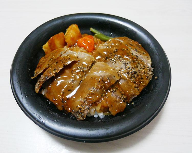 デイリーヤマザキ「ビーフステーキ丼(599円)」