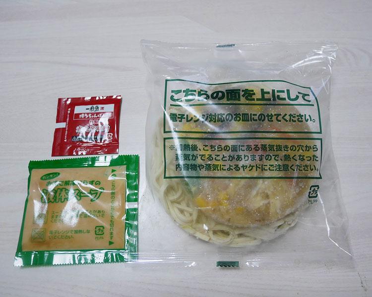 セブンイレブン「冷凍食品 一風堂 博多ちゃんぽん(386円)」