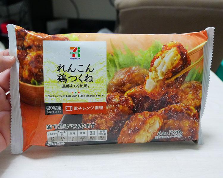れんこん鶏つくね(170円)