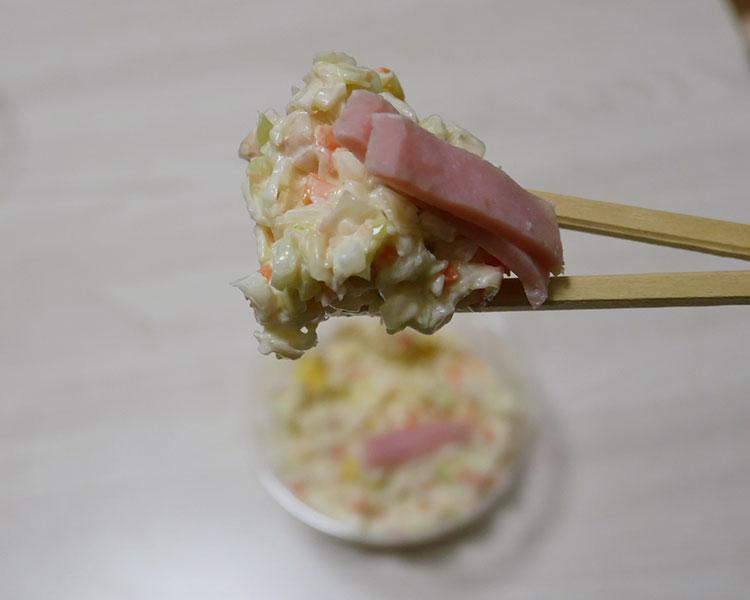デイリーヤマザキ「コールスローサラダ(255円)」