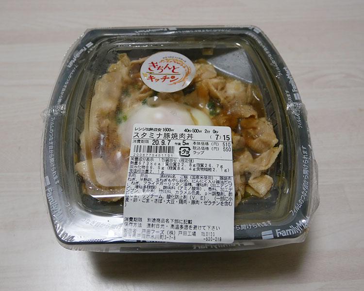 スタミナ豚焼肉丼(550円)