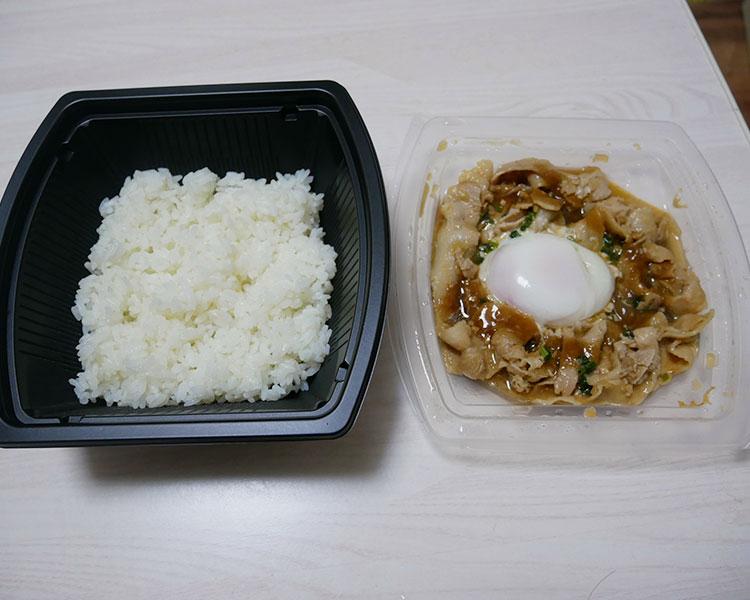 ファミリーマート「スタミナ豚焼肉丼(550円)」